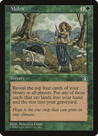 Mulch, Magic: The Gathering, Stronghold