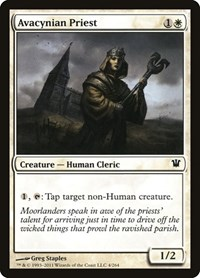 Avacynian Priest, Magic: The Gathering, Innistrad