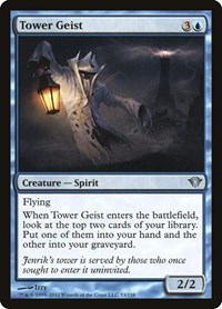 Tower Geist, Magic: The Gathering, Dark Ascension