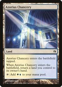 Azorius Chancery, Magic: The Gathering, Duel Decks: Venser vs. Koth