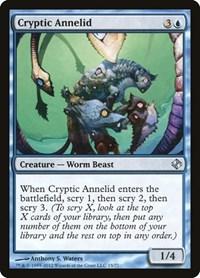 Cryptic Annelid, Magic: The Gathering, Duel Decks: Venser vs. Koth