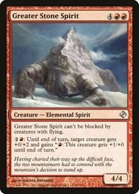 Greater Stone Spirit, Magic: The Gathering, Duel Decks: Venser vs. Koth