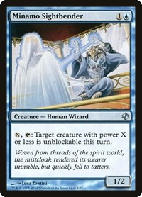 Minamo Sightbender, Magic: The Gathering, Duel Decks: Venser vs. Koth