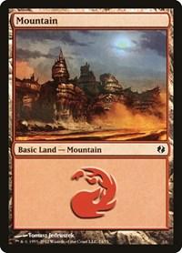 Mountain (74), Magic: The Gathering, Duel Decks: Venser vs. Koth