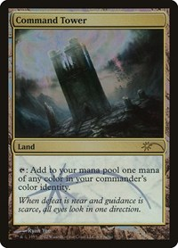 Command Tower, Magic: The Gathering, Judge Promos