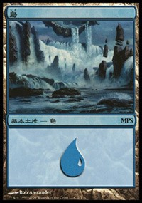 Island - Zendikar Cycle, Magic, Magic Premiere Shop
