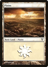 Plains (231), Magic: The Gathering, Avacyn Restored