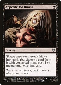 Appetite for Brains, Magic: The Gathering, Avacyn Restored