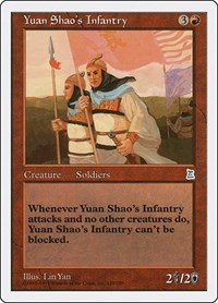 Yuan Shao's Infantry, Magic: The Gathering, Portal Three Kingdoms