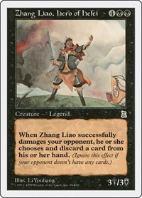 Zhang Liao, Hero of Hefei, Magic: The Gathering, Portal Three Kingdoms