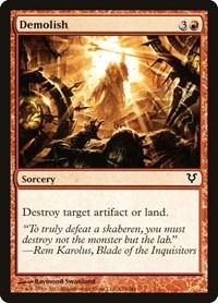Demolish, Magic: The Gathering, Avacyn Restored