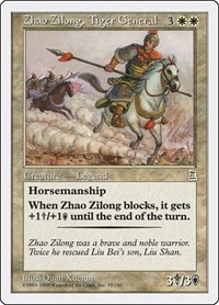 Zhao Zilong, Tiger General, Magic: The Gathering, Portal Three Kingdoms