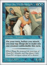 Zhuge Jin, Wu Strategist, Magic: The Gathering, Portal Three Kingdoms