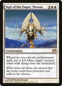 Sigil of the Empty Throne, Magic: The Gathering, Planechase 2012