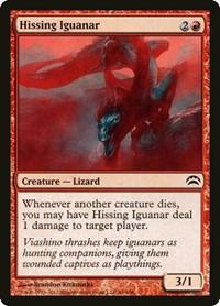 Hissing Iguanar, Magic: The Gathering, Planechase 2012