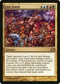 Last Stand, Magic: The Gathering, Planechase 2012