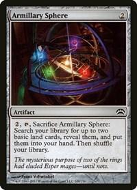 Armillary Sphere, Magic: The Gathering, Planechase 2012