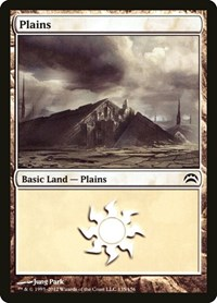 Plains (135), Magic: The Gathering, Planechase 2012