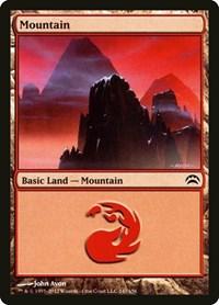 Mountain (147), Magic: The Gathering, Planechase 2012