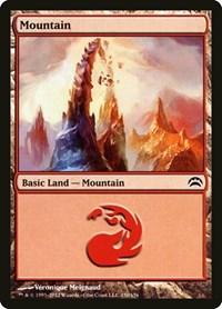 Mountain (150), Magic: The Gathering, Planechase 2012