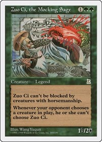 Zuo Ci, the Mocking Sage, Magic: The Gathering, Portal Three Kingdoms