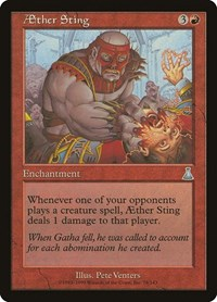 Aether Sting, Magic: The Gathering, Urza's Destiny