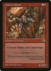 Craven Giant, Magic, Portal