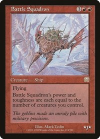 Battle Squadron, Magic: The Gathering, Mercadian Masques