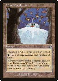 Fountain of Cho, Magic: The Gathering, Mercadian Masques