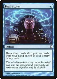 Brainstorm, Magic: The Gathering, Duel Decks: Izzet vs. Golgari