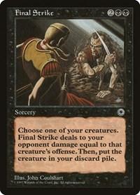 Final Strike, Magic: The Gathering, Portal