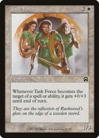 Task Force, Magic: The Gathering, Mercadian Masques