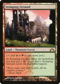 Stomping Ground, Magic: The Gathering, Gatecrash