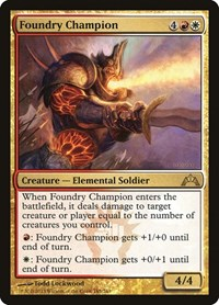 Foundry Champion, Magic: The Gathering, Gatecrash