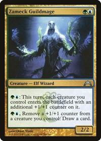 Zameck Guildmage, Magic: The Gathering, Gatecrash