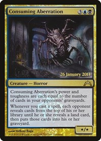 Consuming Aberration, Magic: The Gathering, Prerelease Cards