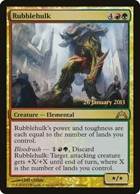 Rubblehulk, Magic: The Gathering, Prerelease Cards