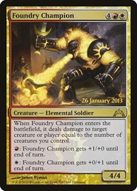 Foundry Champion, Magic: The Gathering, Prerelease Cards