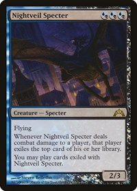 Nightveil Specter, Magic: The Gathering, Buy-A-Box Promos