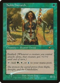 Noble Hierarch, Magic: The Gathering, Judge Promos
