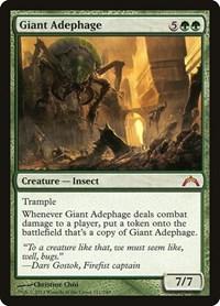 Giant Adephage, Magic: The Gathering, Gatecrash
