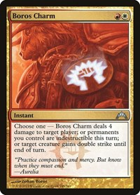Boros Charm, Magic: The Gathering, Gatecrash