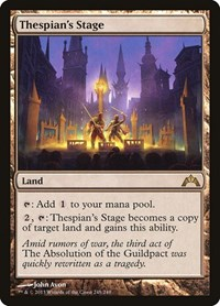 Thespian's Stage, Magic: The Gathering, Gatecrash