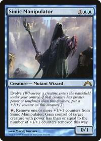 Simic Manipulator, Magic: The Gathering, Gatecrash