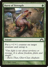 Burst of Strength, Magic: The Gathering, Gatecrash