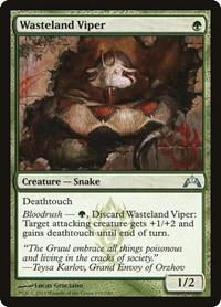 Wasteland Viper, Magic: The Gathering, Gatecrash