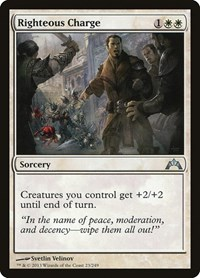 Righteous Charge, Magic: The Gathering, Gatecrash
