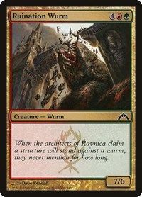 Ruination Wurm, Magic: The Gathering, Gatecrash