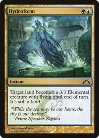 Hydroform, Magic: The Gathering, Gatecrash