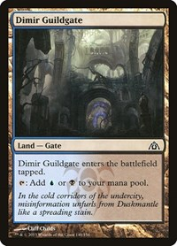 Dimir Guildgate, Magic: The Gathering, Dragon's Maze
